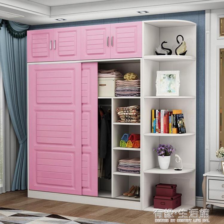 北歐式推拉門衣櫃實木簡約現代家用經濟型大衣櫥臥室移門宿舍衣櫃  聖誕節狂歡購