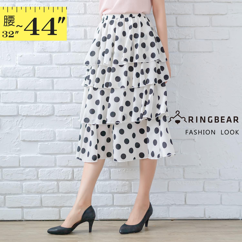 中長裙--俏皮清新復古女伶高腰黑白波點雪紡多層次蛋糕長裙(白XL-4L)-Q110眼圈熊中大尺碼