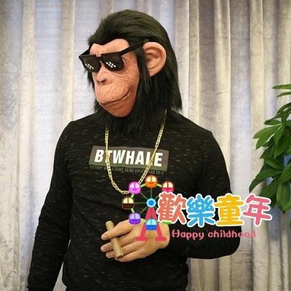 面具 動物馬頭面具頭套哈士奇狗猩猩面具酒吧搞笑驢頭搞怪表演道具