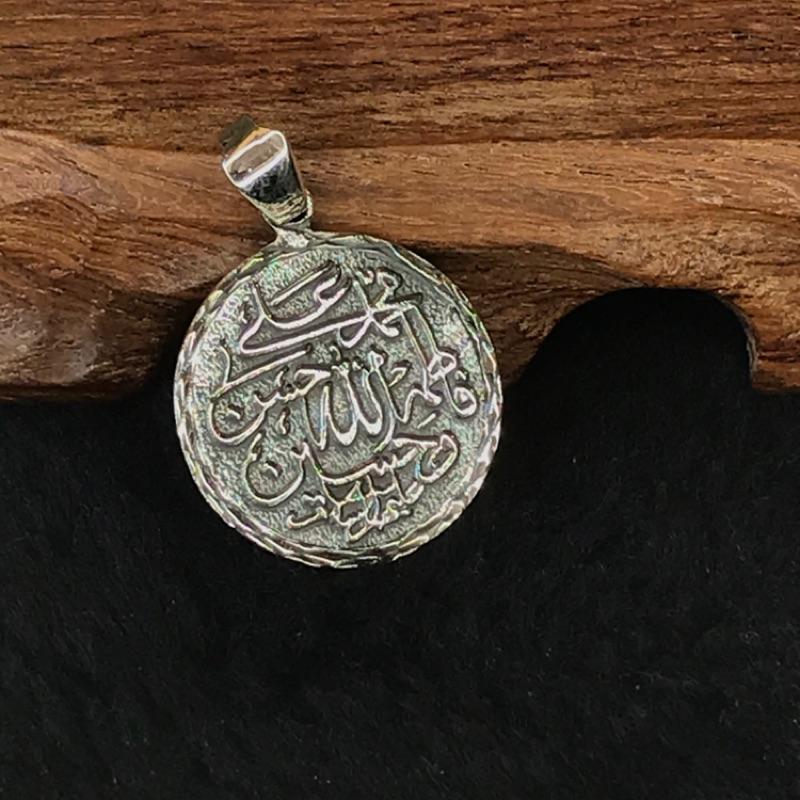 伊斯蘭教~古蘭經文純銀掛飾(一)