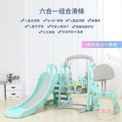 兒童滑梯 滑滑梯兒童室內加高加長加厚2-10歲益智玩具生日禮物溜滑梯