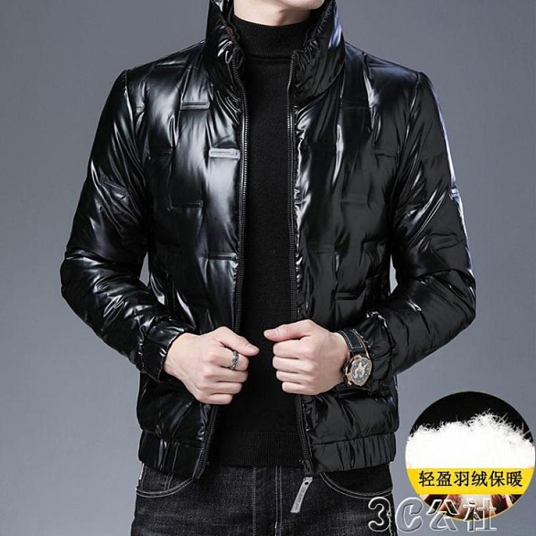 羽絨保暖外套 亮面輕薄羽絨服男短款冬季新款韓版潮流加厚保暖立領男士外套潮 快速出貨
