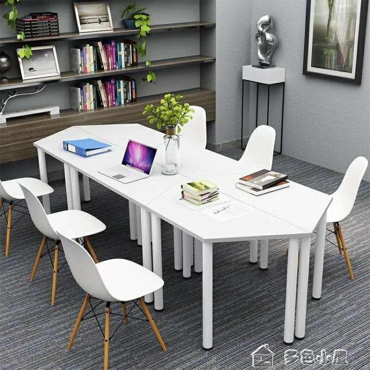 會議桌簡約現代辦公桌小型梯形會議桌創意洽談桌美術培訓桌組合拼接