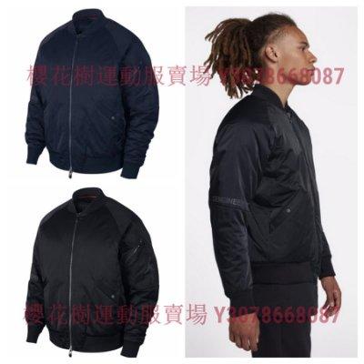 NIKE MA1 飛行外套 軍外套 空軍外套 加厚夾克外套 鋪棉棉衣外套 飛行夾克 耐吉棒球外套 機車外套 騎車外套