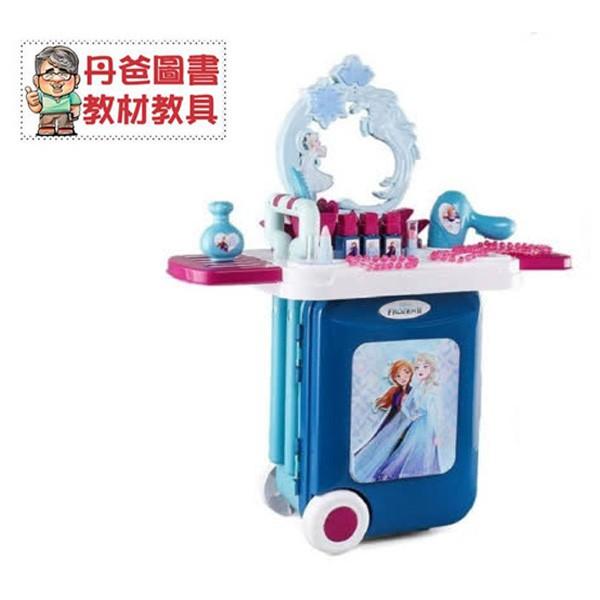 《 Disney 迪士尼 》冰雪奇緣2 - 化妝旅行箱