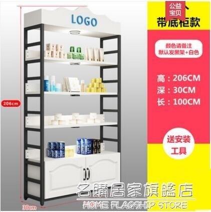 貨架展示架陳列架自由組合超市母嬰店美容院護膚化妝品產品展示櫃 NMS
