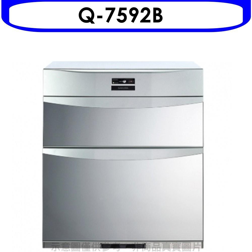 櫻花【Q-7592B】落地式熱風循環臭氧殺菌高68cm烘碗機銀色 分12期0利率