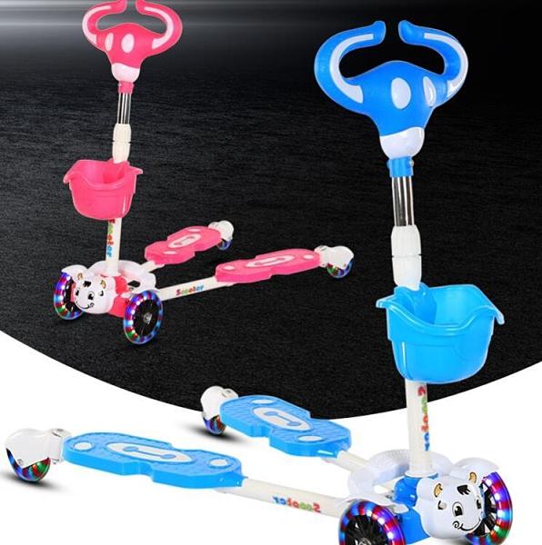 滑板車 兒童滑板車3-6歲8剪刀男孩女四輪蛙式雙腳分開滑滑溜溜腳踩雙踏板TW【快速出貨八折鉅惠】