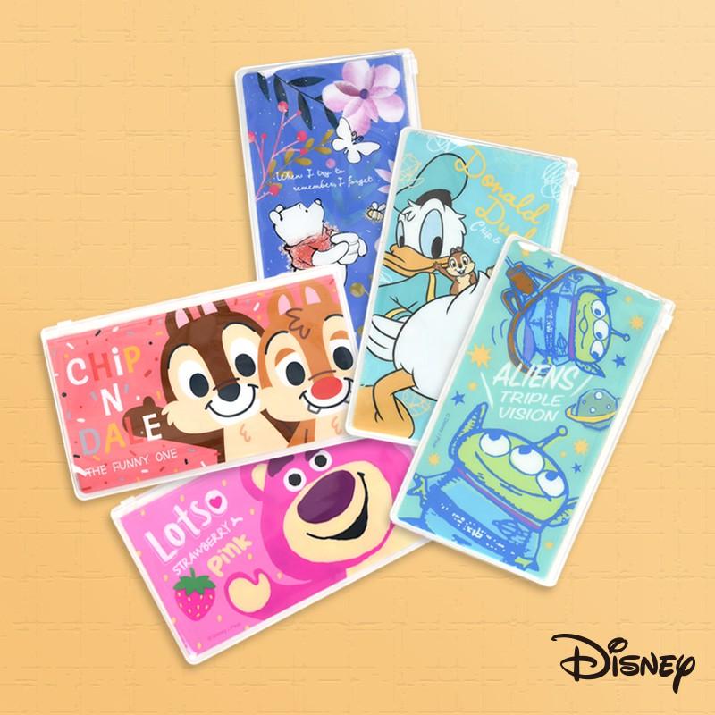 Disney 迪士尼|萬用夾鏈收納袋【CA513】奇奇蒂蒂 熊抱哥 三眼怪 唐老鴨 維尼 跳跳虎 口罩夾|文具旗艦店