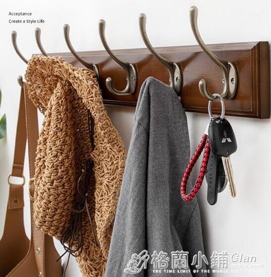 掛衣架壁掛牆上門後置物架排鉤進門掛衣鉤玄關衣服掛鉤衣帽鉤牆壁ATF