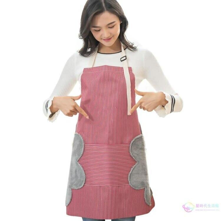 圍裙 家用可擦手廚房做飯防水防油男女時尚可愛圍腰罩衣外套