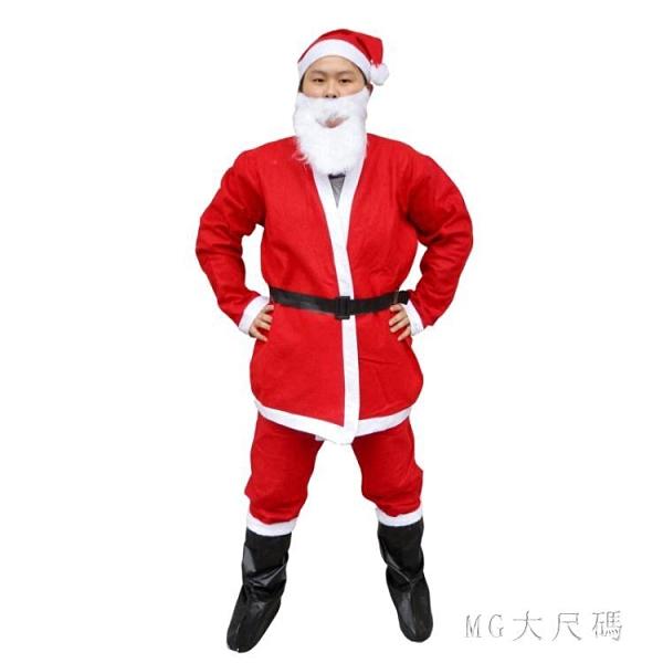 千奇坊聖誕節成人裝扮道具服裝聖誕老人無紡布大大號聖誕服裝套裝 【MG大尺碼】