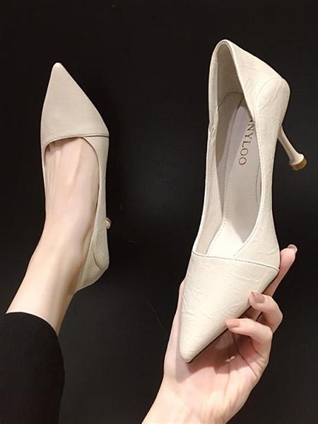 細跟高跟鞋 法式小碼高跟鞋女細跟2020新款職業正裝黑色皮鞋工作軟皮單鞋7cm 歐歐