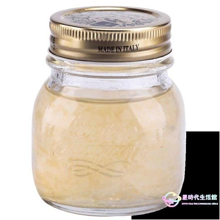 收納罐 燕窩分裝瓶 花膠瓶耐熱便攜蜂蜜果醬瓶玻璃密封罐