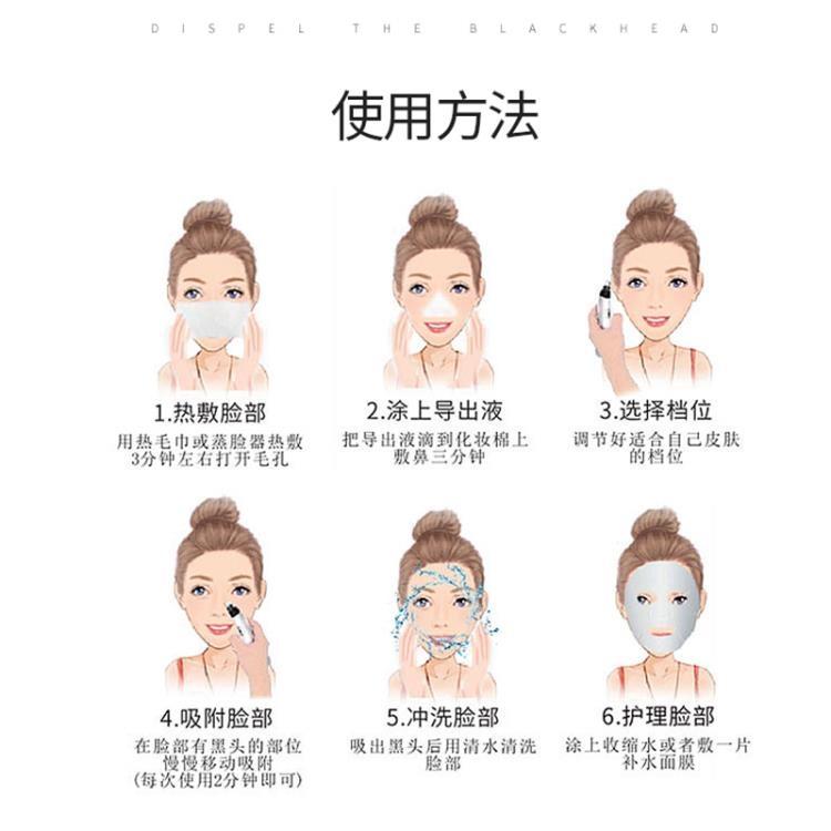 吸黑頭清潔儀黑頭吸出器小氣泡美容毛孔清潔除?臉部去粉刺潔臉儀器 快速出貨 8號時光