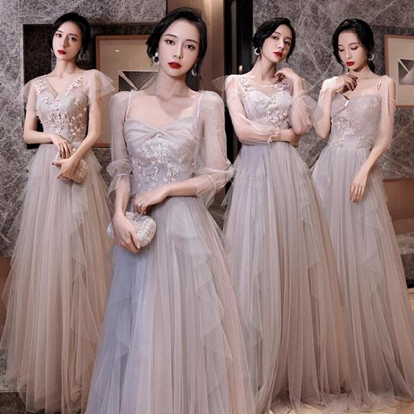 粉色伴娘服晚禮服女2020新款仙氣質長款遮肉顯瘦姐妹裙閨蜜團婚禮