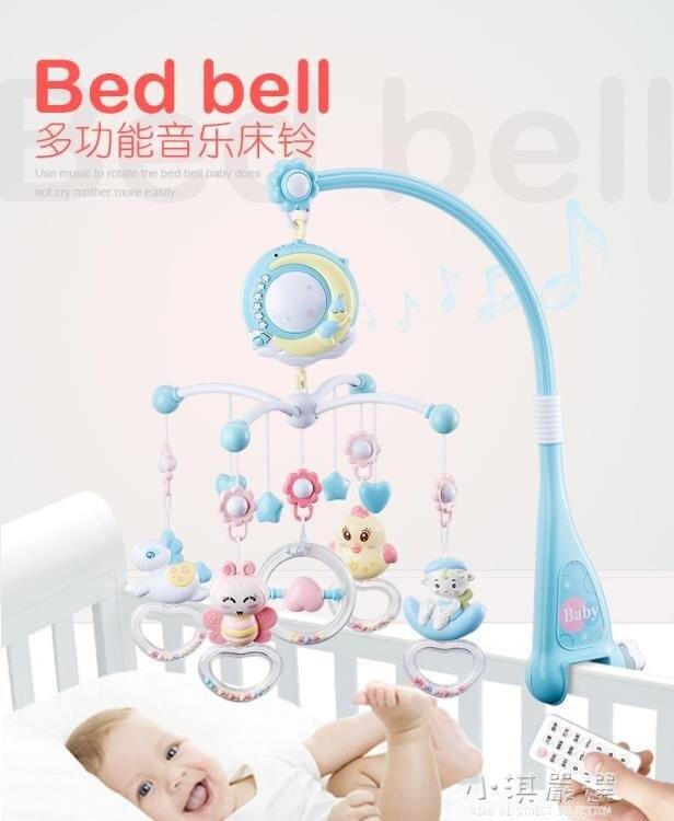 嬰兒玩具音樂0-3-6-12個月旋轉寶寶玩具新生兒床鈴搖鈴0-1歲益智 摩登生活