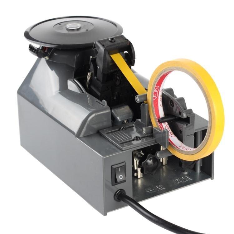 金鷹泰ZCUT-5全自動膠帶切割機轉盤感應式膠紙機透明膠帶打包裝機