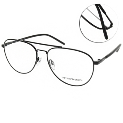 EMPORIO ARMANI光學眼鏡 雙桿飛官款/霧黑 #EA1101 3014