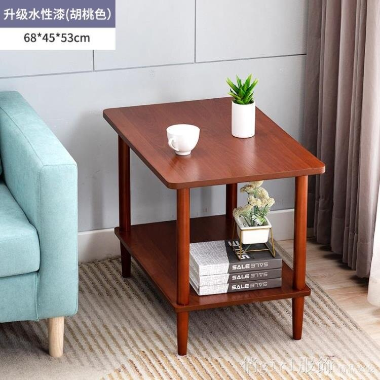 收納櫃 小茶几邊几方几邊櫃沙發邊桌實木角几客廳簡約正方形迷你小方桌子 雙12狂歡購 8號時光