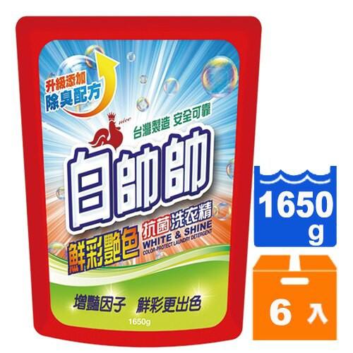 白帥帥 鮮彩艷色 抗菌洗衣精 補充包 1650g (6入)/箱【康鄰超市】