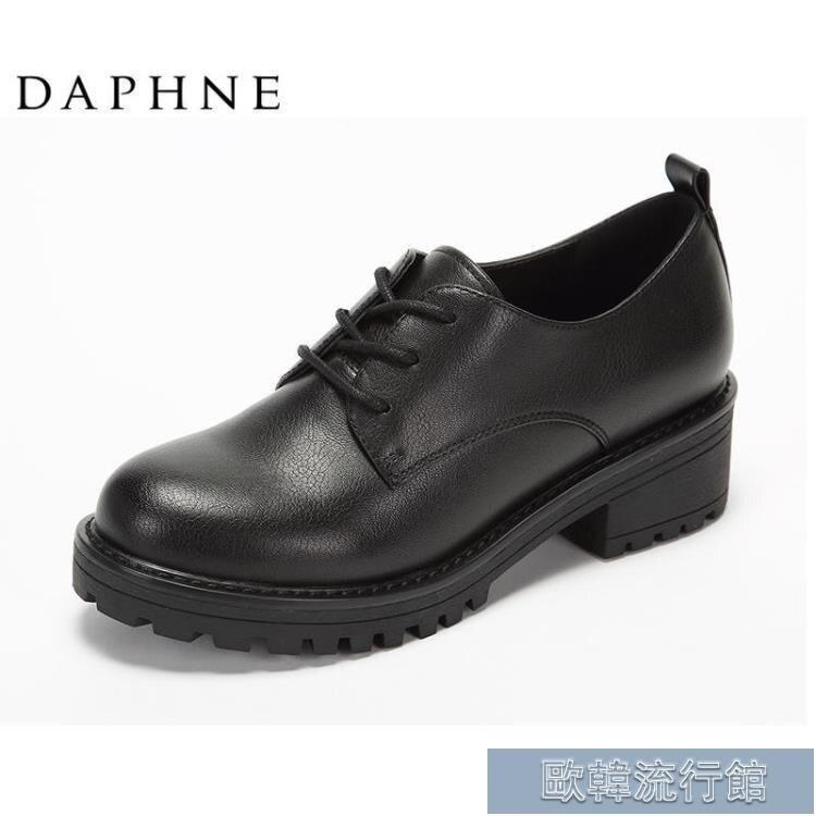 英輪小皮鞋 春秋款簡約系單鞋復古圓頭繫帶英倫風平底牛津鞋女