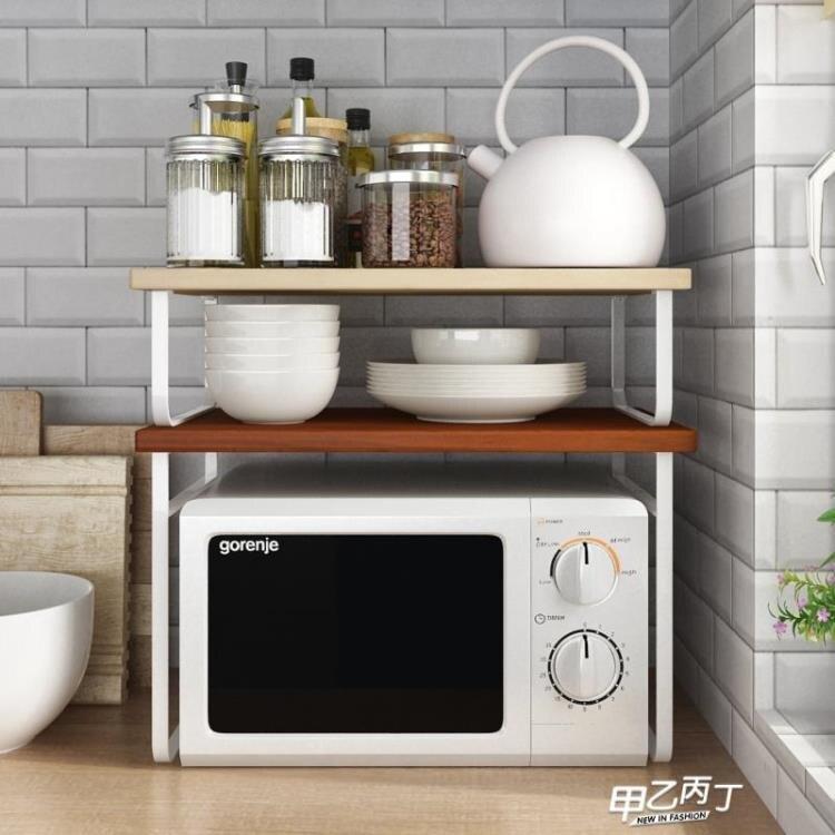 微波爐置物架 放微波爐烤箱的置物架廚房臺桌面架子雙層柜內分層隔板電飯煲鍋架【快速出貨】