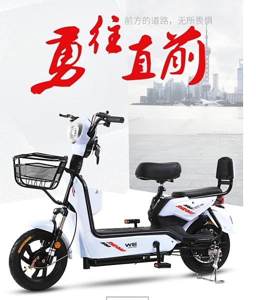 台灣現貨 中富新國標電動車成人電動自行車48V小型電瓶車男女代步車電動車