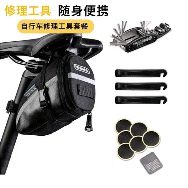 自行車維修工具包便攜補胎打氣筒修理扳手修車套裝山地車單車組合 風馳
