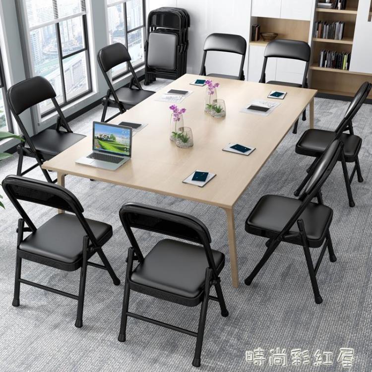 摺疊椅子靠背家用便攜簡易凳子電腦辦公室會議座椅宿舍餐椅麻將椅MBS『