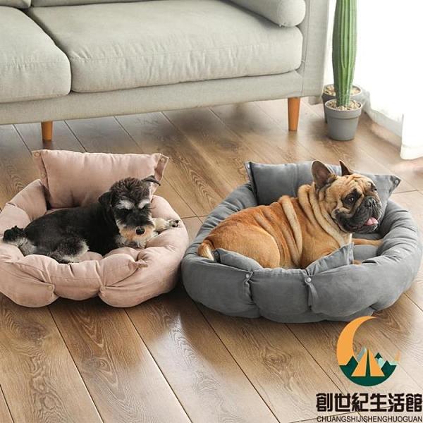 寵物狗狗窩墊四季變形墊子沙發多用睡墊【創世紀生活館】