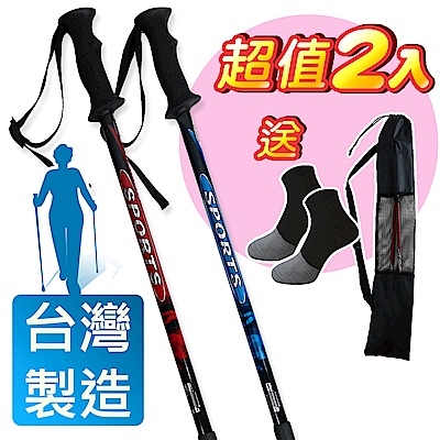 Yenzch 樂齡登山健走杖/三節式 6011鋁合金/T柄(二色可選 2入) RM-10622《贈送背袋+運動襪》