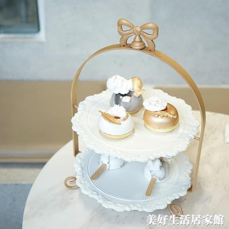 英式下午茶點心架多層蛋糕架ins風甜品架 網紅蛋糕店拍照道具托盤