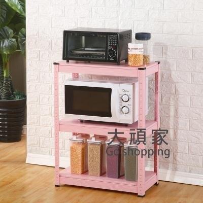 微波爐置物架 廚房置物架落地式多層微波爐烤箱架子收納架 峰陽網紅鐵藝放鍋架T