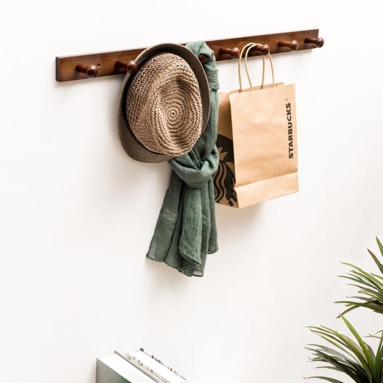 木馬人衣帽架臥室置物實木掛衣架子收納衣服架子落地家用簡約現代  聖誕節狂歡購