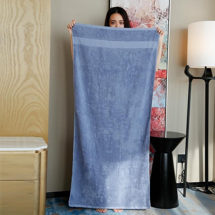 大浴巾純棉成人男女柔軟全棉大號毛巾可愛超強吸水家用韓版