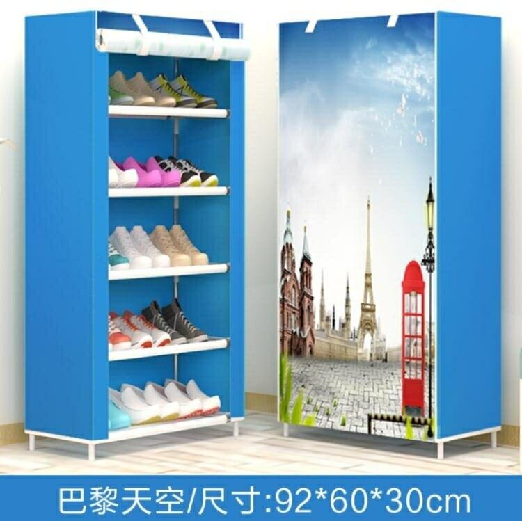 鞋櫃 簡易多層家用防塵組裝經濟型宿舍寢室小號鞋架子收納櫃布鞋櫃jy