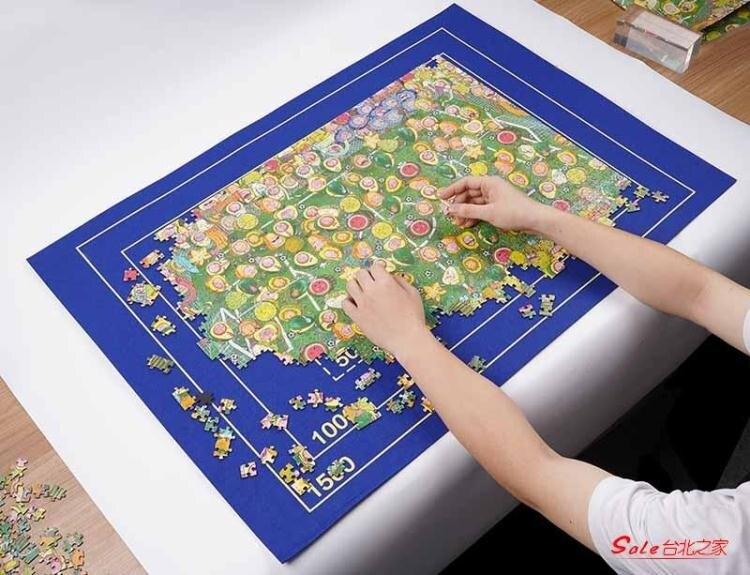 拼圖收納毯 簡約時尚拼圖收納毯 附件 收納毯 1500-3000片T