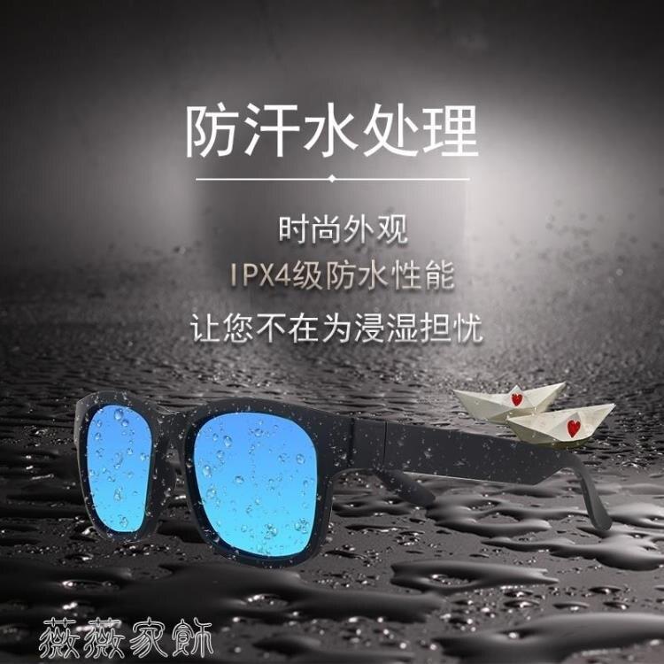 藍芽眼鏡 智慧藍牙眼鏡耳機無線護目防藍光多功能偏光太陽墨鏡頭戴式男運動 MKS