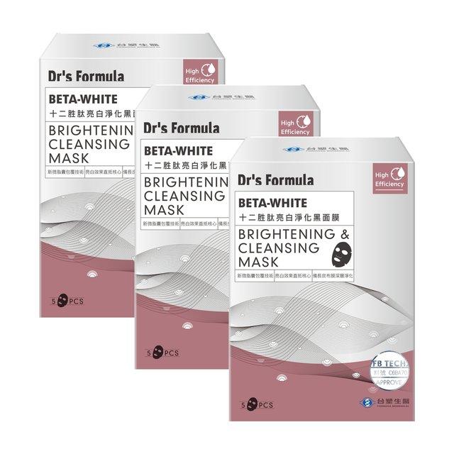 《台塑生醫》Dr's Formula十二胜肽亮白淨化黑面膜(5片/盒)*3盒入