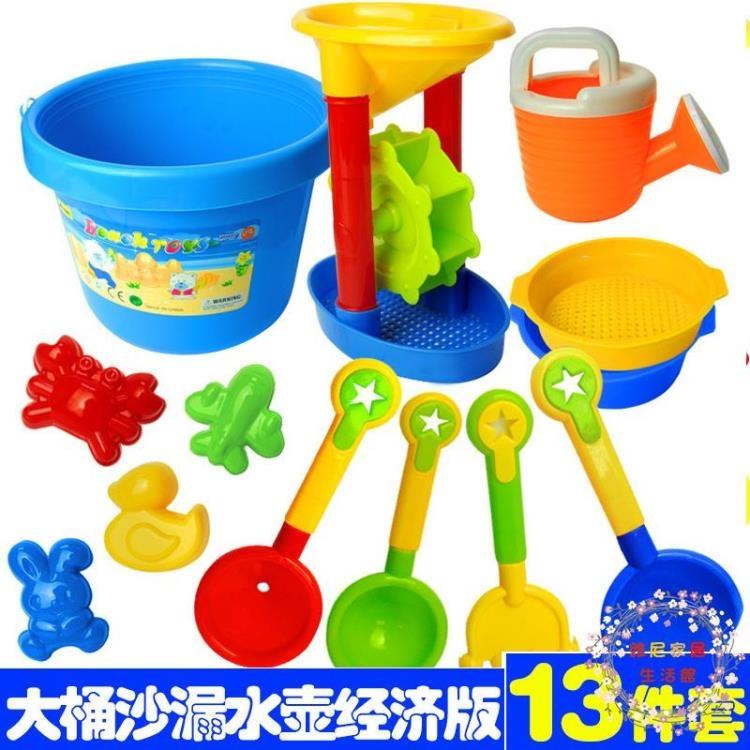 兒童沙灘玩具車套裝大號寶寶玩沙子挖沙漏鏟子工具決明子洗澡玩具 JY【限時八折】