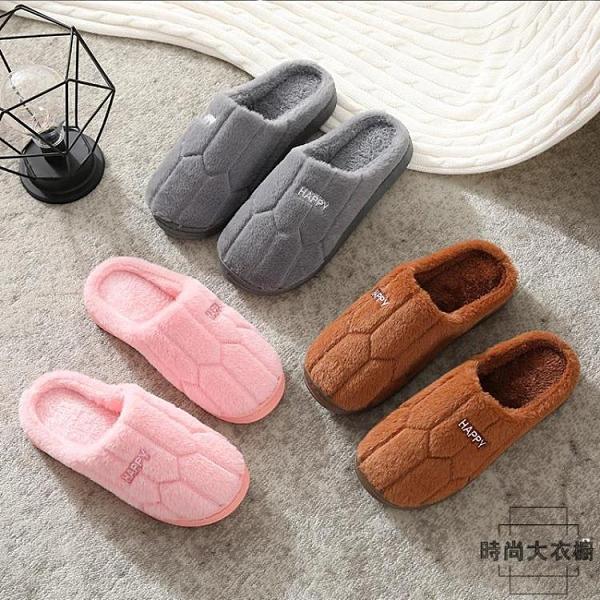 2雙裝|棉拖鞋室內地板居家毛絨拖鞋防滑厚底保暖月子鞋【時尚大衣櫥】