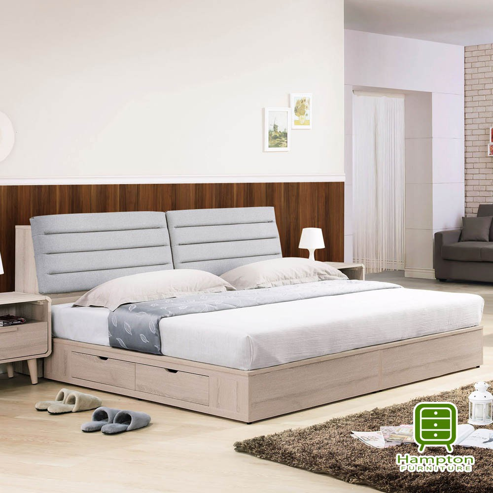 【Hampton 漢汀堡】梅薇思系列5尺收納式二抽床組(雙人床/床組/床/床架)