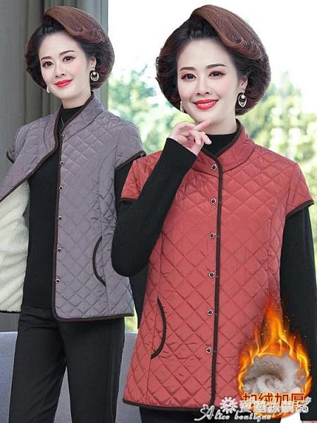 媽媽外套 中年媽媽秋冬馬甲加絨女坎肩2020新款中老年女裝冬裝背心馬夾外套 愛麗絲