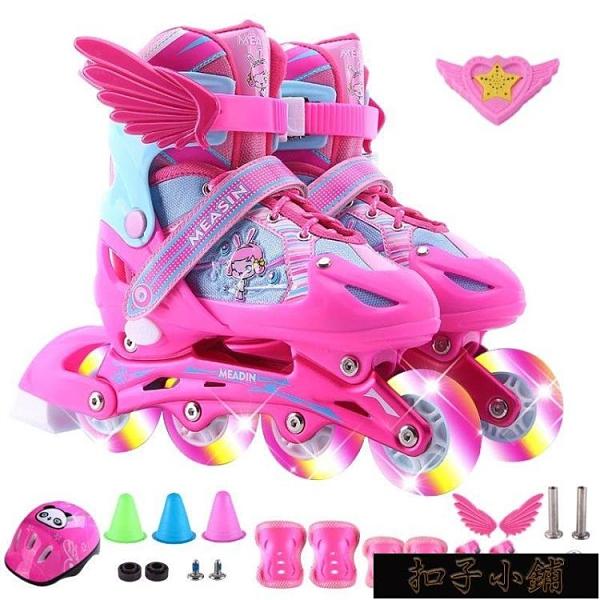 現貨滑輪鞋溜冰鞋兒童全套裝3-5-6-8-10歲旱冰鞋滑冰鞋男女輪【年終盛惠】