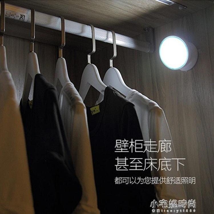 櫥櫃燈 led感應燈 創意USB充電智慧家居床頭燈 櫥櫃燈衛生間牆壁燈  【 【8號時光免運】】 8號時光