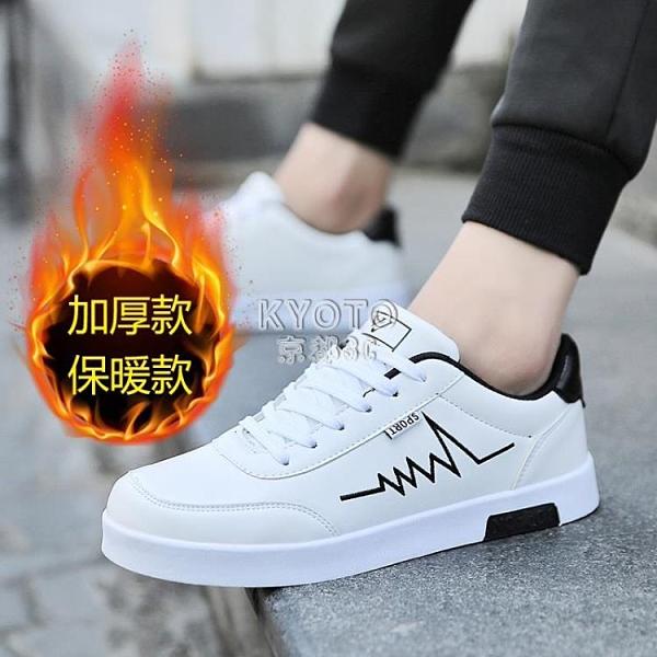 元旦禮物男鞋冬季新款鞋子男加厚保暖棉鞋潮流休閒帆布鞋韓版運動低筒
