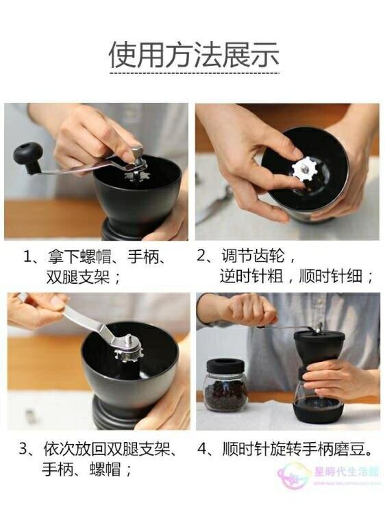 磨豆機 手動咖啡豆研磨機 手搖磨豆機家用小型水洗陶瓷磨芯手工粉碎器