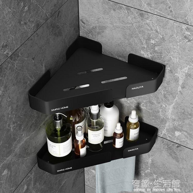 衛生間置物架 免打孔衛生間置物架壁掛式洗手間浴室洗漱台洗澡牆上三角收納廁所