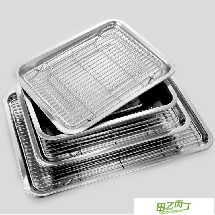 托盤 不銹鋼托盤烤箱烘焙專用盤子長方形家用瀝油濾油盤濾水盤商用方盤